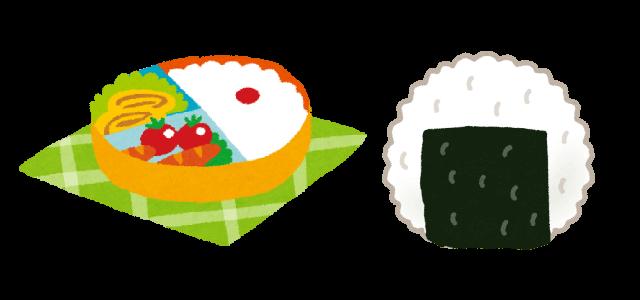 コシヒカリはお弁当やおにぎりにするとおいしい